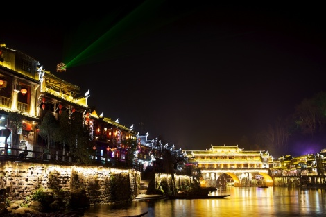 2011_Travel_Feng_Huan_Small  065
