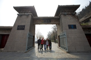 2011_Travel_China_Luoyang  014