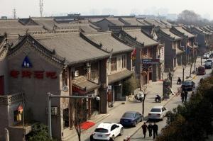 2011_Travel_China_Xian_S  125