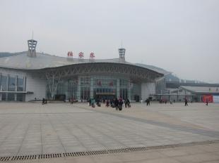 Leaving Zhang Jia Jie
