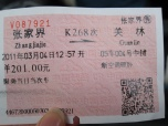 We had to change train once before Luoyang.