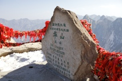 This is the stone plague to mark the highest point of the peak.