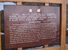 A quick description of Southern Peak.