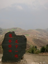"""Longshen Rice Field, There's No Other In The World""."