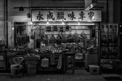 Traditional Chinese dry cured meat store.