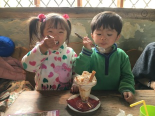 BIG ice cream for the little ones.